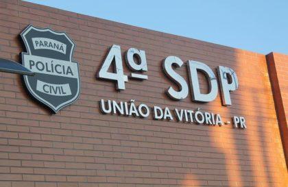 4XXXSDP