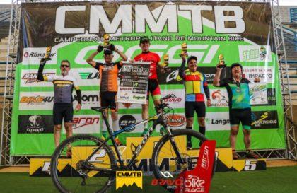 ciclismo-mountainbike-uniaodavitoria-2-720x480