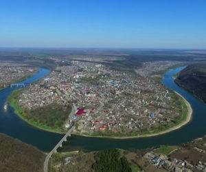 Zalishchyky, uma pequena cidade da Ucrânia