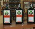 bebidasdoporto-portouniao-diadospais (1)