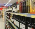 diadospais-supermercado-portouniao (10)