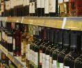 diadospais-supermercado-portouniao (11)