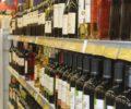 diadospais-supermercado-portouniao (6)